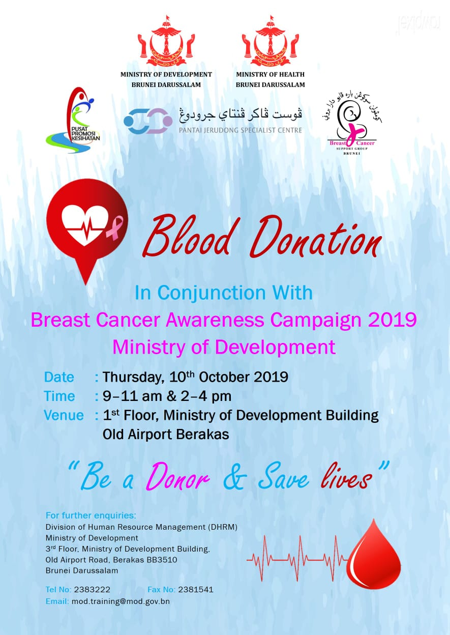 Blood Donation In Conjunction With Breast Cancer Awareness Campaign 2019 Ministry of Development.jpeg